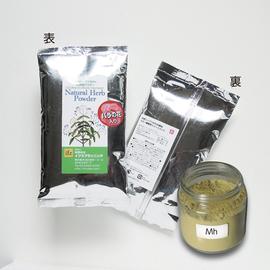 マホガニーR(バラの花びらパウダー入り) 100g