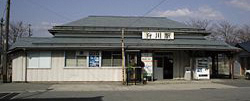 ハーブ園近くの狩川駅舎