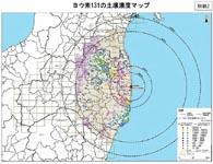 福島原発事故周囲への影響